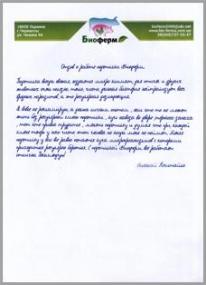 Отзыв компании ЧП Кулешев